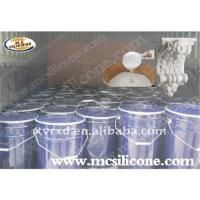Buy cheap Mold Making RTV Silicone Manufacturer from wholesalers