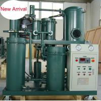 China Lubricant Oil Purifier,Oil Filtering Unit on sale