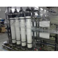 Quality Water Treatment Systems 10 Ton Ultrafiltration System Mineral Water Production for sale