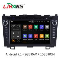 Quality Gps Audio SWC Honda Civic Dvd Player , 2GB Memory Car Dvd Player With Usb for sale