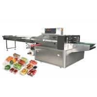 Quality Durable Fruit Vegetable Packing Machine , Food Wrapping Machine High Efficiency for sale
