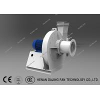 China Air Supply Oven Wall Cooling 3p High Pressure Centrifugal Fan on sale