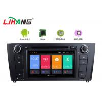 Quality Media Card And Map Card Dvd Player Bmw E90 , Digital TV Bmw 3 Series Dvd Player for sale
