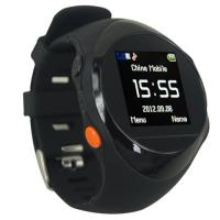China Low Cost GPS Tracking watch from China perfect for kids w/ SOS, Real-time Remote guardians on sale