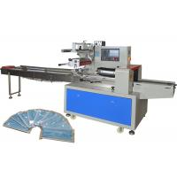 Quality 1-10 Pcs Disposable Face Mask Packing Machine No Waste Film High Sensitivity for sale