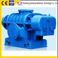Buy cheap DSR50G Small Roots Blower Price from wholesalers