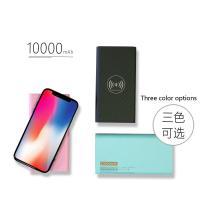 Quality New technology ultra thin 10000mah power bank /charger products to sell for sale