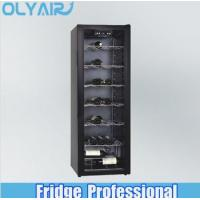 Quality wine cooler for sale