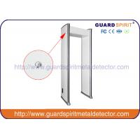 Quality CE FCC Walk Through Metal Detector Gate for Public Places Security Checking for sale