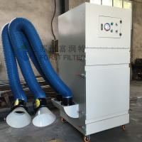 FORST Filtration Type Industrial Dust Removal Dust Collection for Grinding Dust