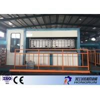 Quality Rotary Type recycled Paper Egg Crate Making Machine 8000pcs/h Capacity for sale