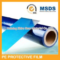 Quality Dark Blue Stainless Steel Protective Film Protective Tape For Metal Anti Dust for sale