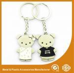 Quality Cute Animal Bear Custom Metal Keychains , Stainless Steel Keychain for sale