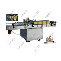 Quality Semi Automatic Front And Back Labeling Machine / Cold Glue Equipment 260KG for sale
