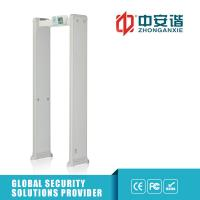 Quality Multi - Alarm Door Frame Metal Detector 100 Security Level For Transportation Terminals for sale