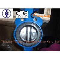 """Quality Semi Lugged Butterfly Valves 2"""" - 12"""" , Electric Small Flange 3 Way Valves for sale"""