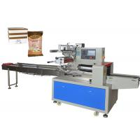 Quality Fruit Drops Sugar Packaging Machine Weighing Type Automatic Package for sale