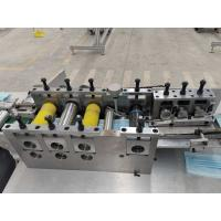 Buy cheap High Speed Automatic Disposable Face Mask Making Machine High Performance from wholesalers