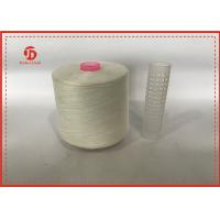 Best Pure 100% Polyester Core Spun Yarn 30/1 Spun Polyester Sewing Thread wholesale