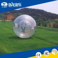 China durable adult inflatable lawn ball, commercial inflatable balls on sale