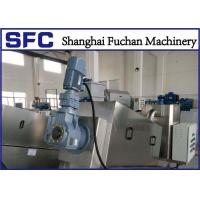 Quality Dewatering Screw Press Machine Sludge Thickner For Pharmacy Wastewaster Treatment for sale