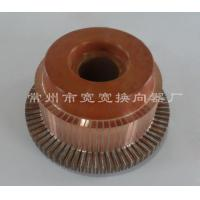 Buy cheap Good Wear Resistance DC Motor Commutator For Industrial Motors 69 Segments from wholesalers