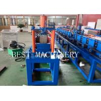 Buy cheap Garage Slate Door U Shape Channel Guide Roll Forming Making Machine CE BV SGS from wholesalers