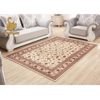 Best Professional Indoor Outdoor Persian Rug , Large Persian Style Rugs Waterproof wholesale