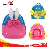 Quality Lovely Design Preschool Toddler Backpack For Kindergarten Girls NH031 for sale