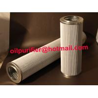 Quality Oil Filter Core elements for different oil purication machines for sale