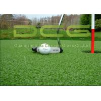Quality Natural Golf Artificial Grass / Indoor Outdoor Artificial Putting Green for sale