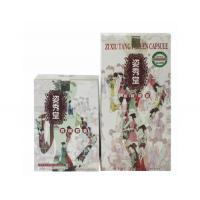 Best Zi Xiu Tang Beauty Face & Figure Capsule wholesale