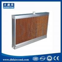 Quality DHF cooling pad/ evaporative cooling pad/ wet pad with aluminum frame for sale
