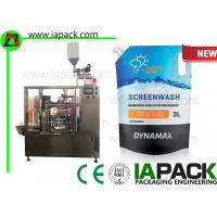 China 3L Liquid Premade Pouch Packing Machine Doypack Bag 1.5 KW Power on sale