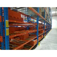 Quality Department Store Display Carton Flow Shelving  With Roller  Dumbbell   Wheel for sale