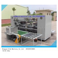 2 piece joint stitcher for corrugated box 1800mm