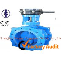 Quality Electric AWWA C504 butterfly valve / stainless steel butterfly valves for water for sale