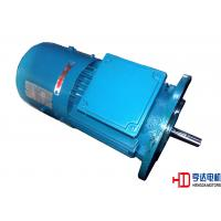China 4 Pole 3HP 4HP Three Phase Squirrel Cage Asynchronous Induction Motor Speed Control on sale