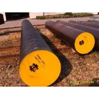 Best Forged Steel Round Bar (SAE1040) wholesale