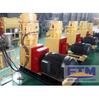 Best New Designed Maize Straw Pellet Mill in High Performance wholesale