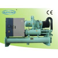 Quality -35°C ~ -25°C Industrial Low Temp Water Chiller Screw For Drinking Produce for sale