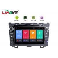 Quality 8 Inch Touch Screen Honda Car DVD Player AM FM Radio PX6 Eight Core CPU for sale