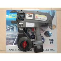 Quality KW0041 Automatic Rebar Tying Machine Building Construction Equipment for sale