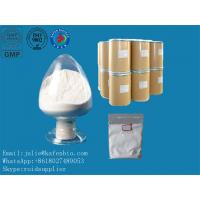 Quality Sell GMP Standard Steroid 7-Keto-Dehydroepiandrosterone CAS: 566-19-8 for sale