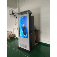 """Quality 49"""" 5000 nits IP65 1080x1920 Lcd Digital Signage Display for sale"""