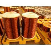 Best Supper quality Enamellled round  copper wire/magnet wire/insulated wire  AWG30 0.255MM  1PEW/155 fromChina factory wholesale