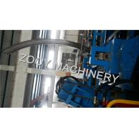 Buy cheap PPGI And Galvanized steel, Full - Automatic Grain Bin Making Machine With from wholesalers