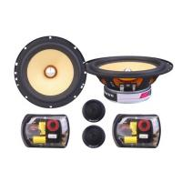 Best Car Speaker 6.5'' Component Nor Power: 80W Max Power: 160W Magnet  15 oZ Voice Coil wholesale