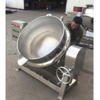 Quality Tilting Jacket Cooking Mixing Kettle Gas Cooker Mixer/Hot Sauce Jacket Kettle with Mixer for sale