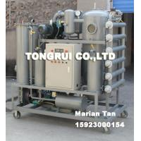 Quality Insulating Oil Purifier, Electric Oil Dehydrator Filtration Equipment for sale